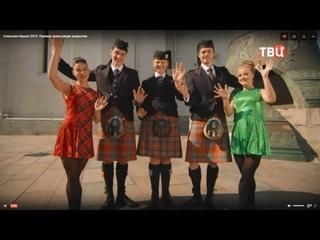 """Кельтский оркестр и команда кельтских танцев на """"Спасской башне""""."""