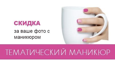 vk.com/wall-17953909_249724