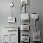 Адаптеры и переходники Apple