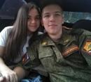 Анастасия Сергун