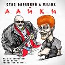 Константинович Денис   Санкт-Петербург   3