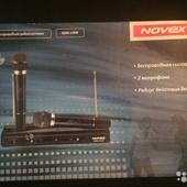 Радиосистема Novex NDM-109W (БУ)