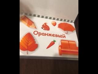 Видео от Алины Евдокимовой