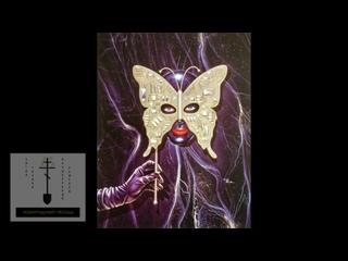 Лития Тахини и Музыкальный Пешеход - Изумрудный гвоздь