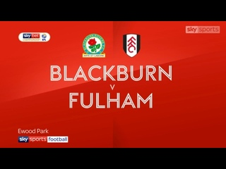 «Блэкберн Роверс» - «Фулхэм» 0:1 (Sky Sports)
