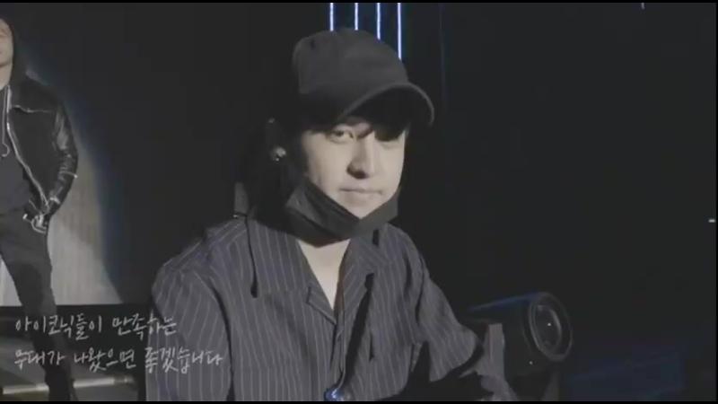 チャヌ @iKON chan w000 iKON CHANWOO CHAN 아이콘 정찬우 찬우 チャヌ ちゃぬ 찬우살이