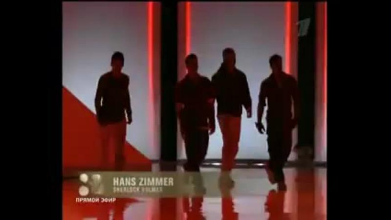 легион экстраординарных танцоров оскар 2010