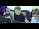 Школа программирования. Производство рекламных и презентационных роликов в Новосибирске