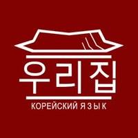 Логотип Корейский язык в Великом Новгороде