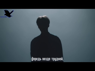 CRAVITY - BREAK ALL THE RULES (рус караоке от BSG)(rus karaoke from BSG)