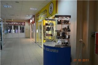 Где можно купить электронную сигарету в сызрани продажи сигарет в спб оптом