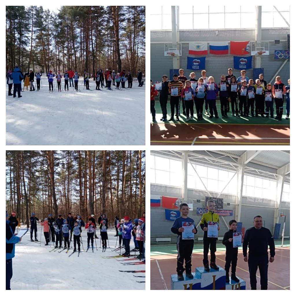 В Петровске прошли соревнования по лыжным гонкам