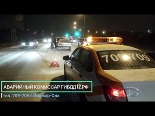 Аварийный комиссар ГИБДД12.рф