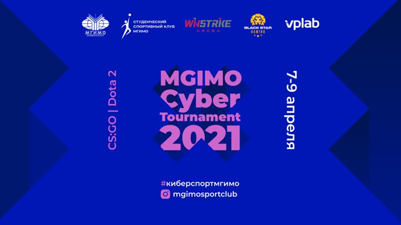 MGIMO Cyber Tournament CSGO Final