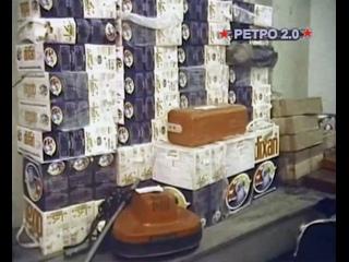 Польские туристы массово вывозят товары из Советского Союза, 1990 год.