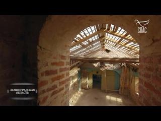 Видео от Телеканал «СПАС»