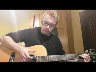 Продвинутые приёмы на акустической гитаре.
