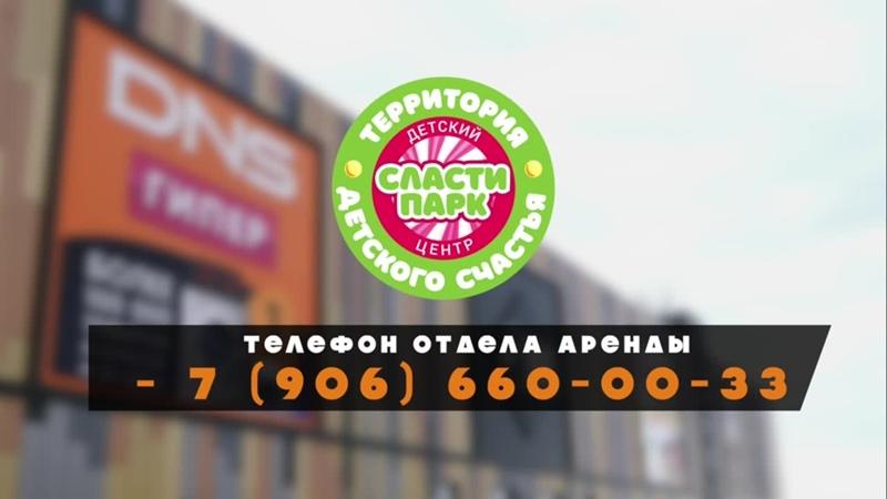 ТЦ Модус г Орёл