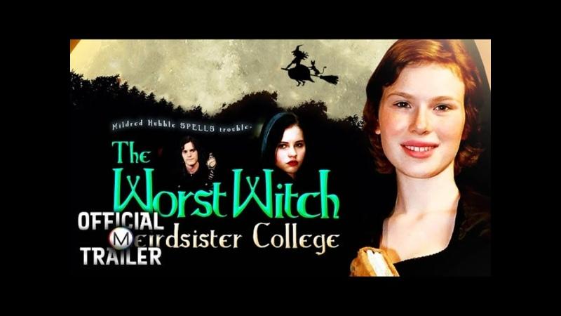 Самая плохая ведьма в колледже