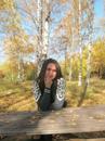 Фотоальбом Виктории Гаввы
