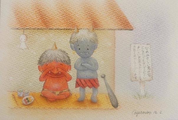 Красный черт, который плакал. Добрая и печальная сказка о дружбе, ставшая классикой японской детской литературы. Пересказ с англоязычных текстов.Давным-давно высоко на горе жил красный чёрт.