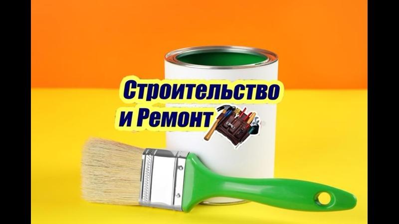 Поклейка обоев два уровня покраска потолка