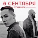 Персональный фотоальбом Антона Завьялова