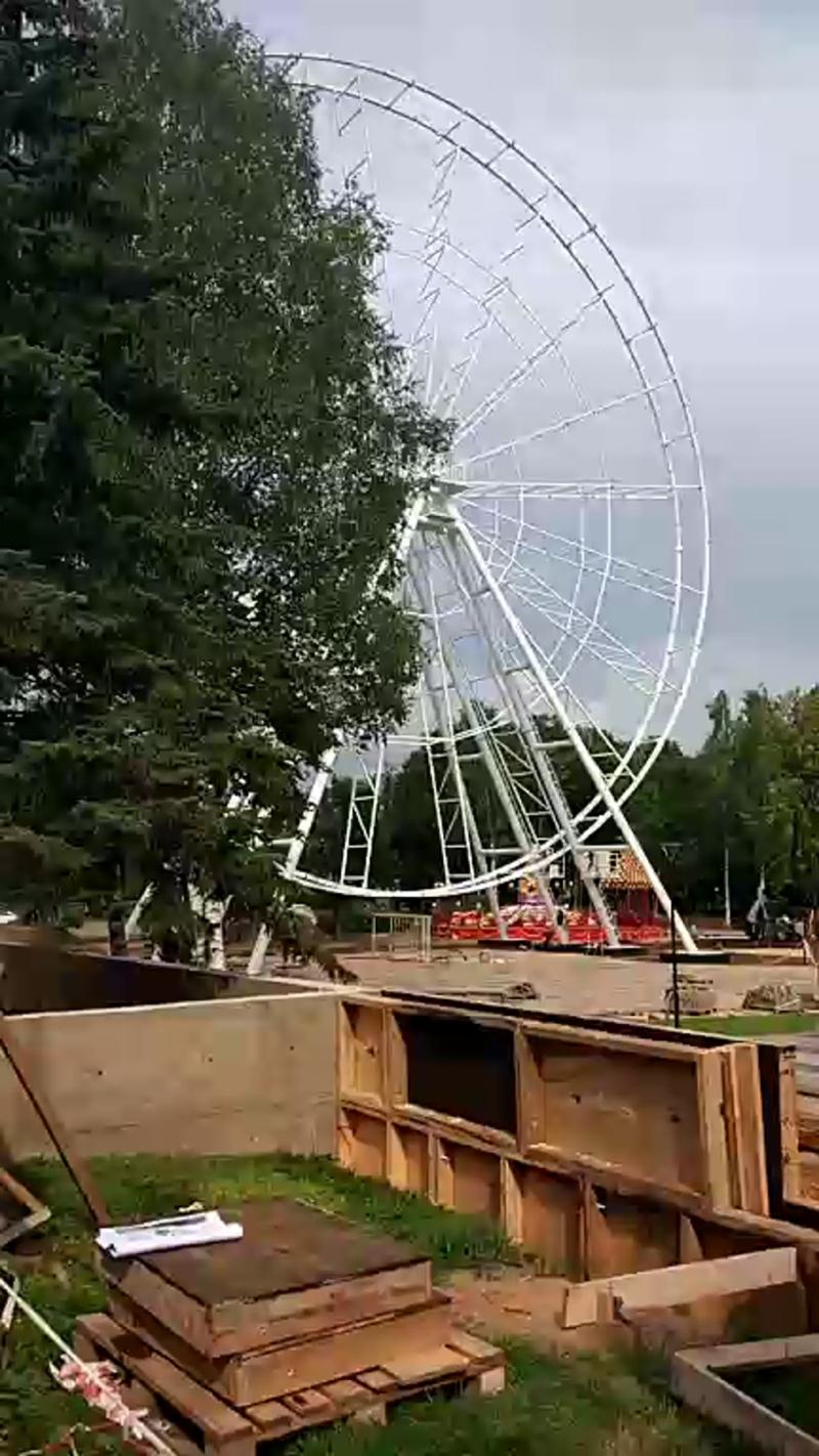 Обсуждение реконструкции парка аттракционов. 🎡🎠🦕