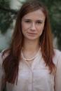 Елена Гаглоева фотография #47