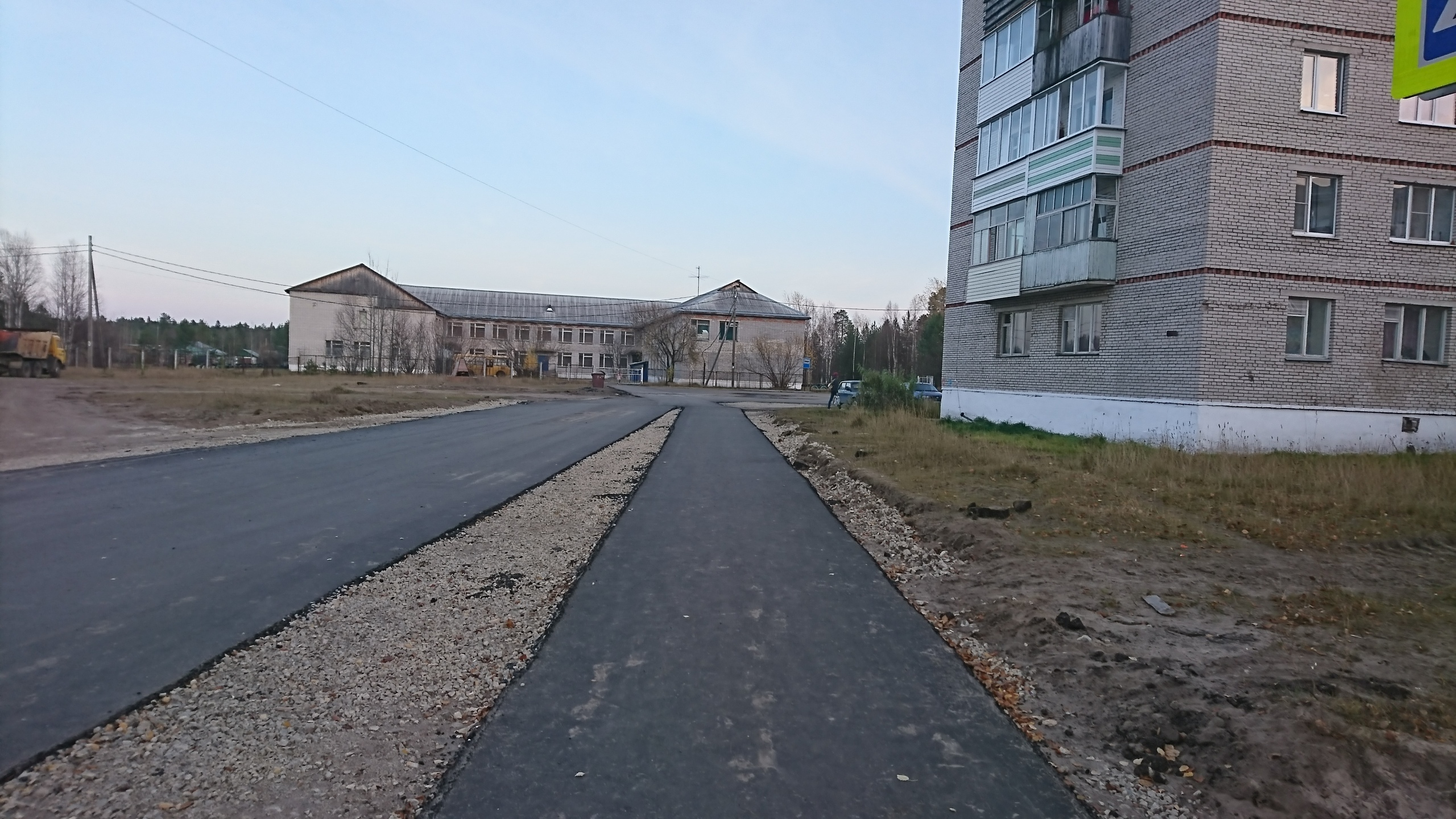 Реализация программы Комфортная городская среда в Удорском районе