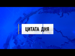 «Сам проверю!» – Путин обратился к правительству и «Газпрому»