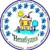"""МАДОУ """"Детский сад №72"""" г.Сыктывкара"""