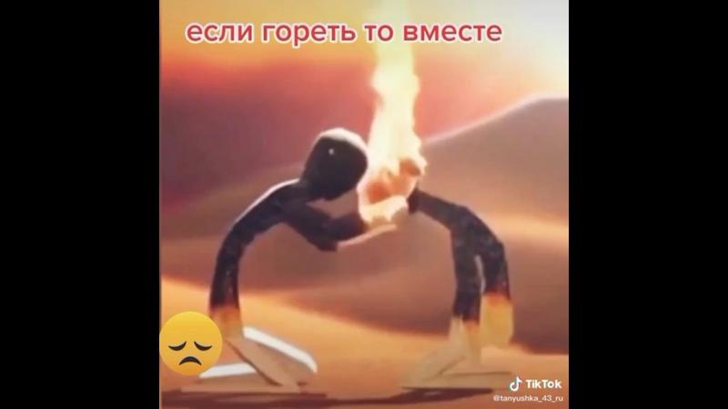 Видео от Анастасии Прозоровой