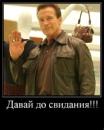 Фотоальбом Кирилла Макаренко