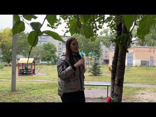 Администрация Железнодорожного района kullanıcısından video