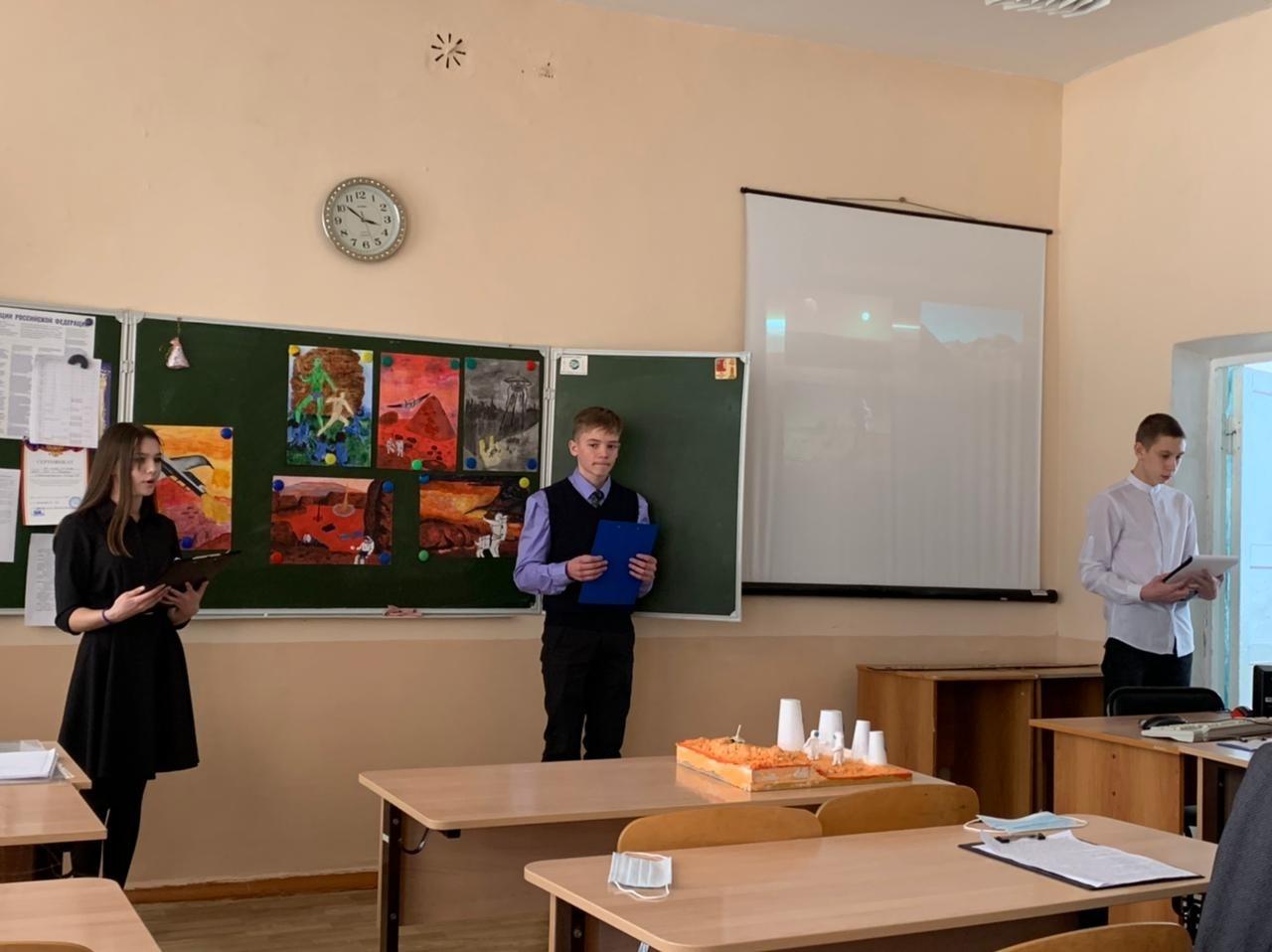 К очному этапу Мартыновских чтений присоединились учащиеся школы №1 города Петровска