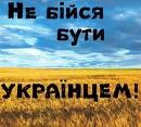 Личный фотоальбом Сергія Семенюка