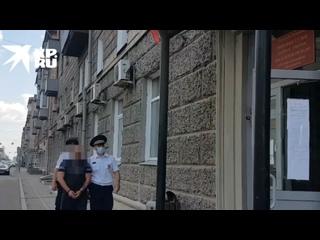 Video by Комсомольская правда - Красноярск