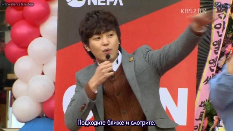 Братья Очжаккё Ojakgyo Brothers 28 58 HD суб ФСГ Альянс