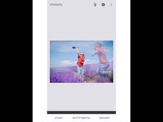 Видео от Онлайн-фотошкола Терезы Шахназарян