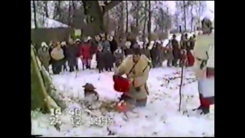 Празднование Коляды устроенное Калужской Славянской общиной в селе Подборки Калужской области в 1995 году
