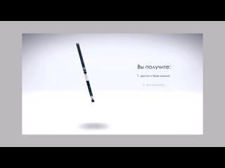 Видео для развития бизнеса