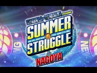 NJPW Summer Struggle 2021 In Nagoya ()