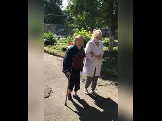 """Видео от Пансионат для пожилых людей  """"КОЛОС"""""""