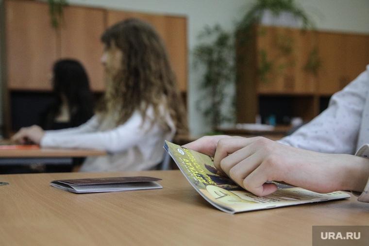 Родители изНефтеюганска собирают подписи против использования образовательной п...