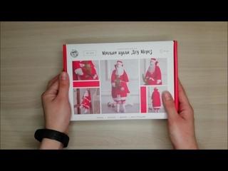 """Видеообзор """"Мягкая кукла Дед Мороз"""" от фирмы ART UZOR"""