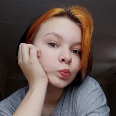 Анастасия Шульжевская