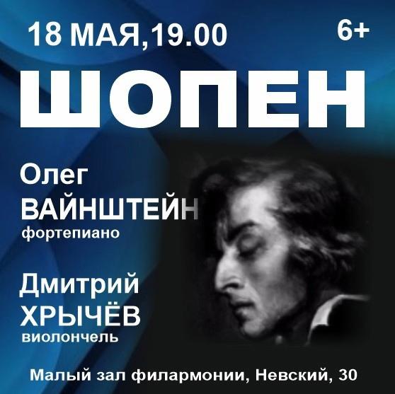 Олег Вайнштейн - Страница 2 ZDGH7_9HUfU