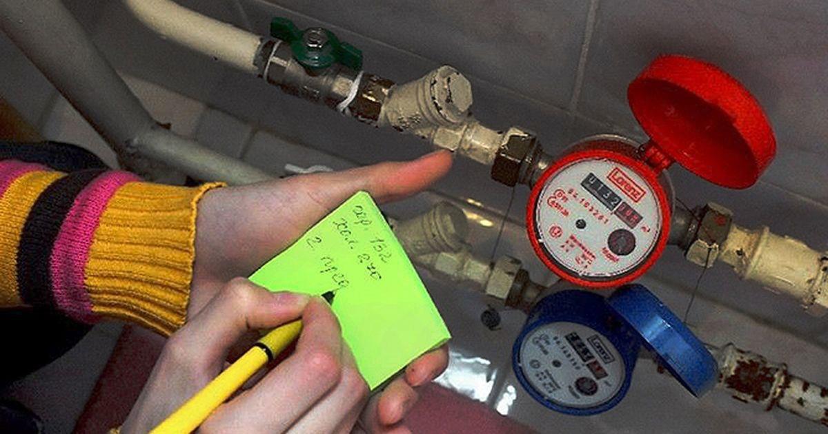 Внимание!  Напоминаем, что показания приборов учета (водосчетчиков) принимают МУП ЖКХ в Можге с 15 по 25 число каждого месяца.
