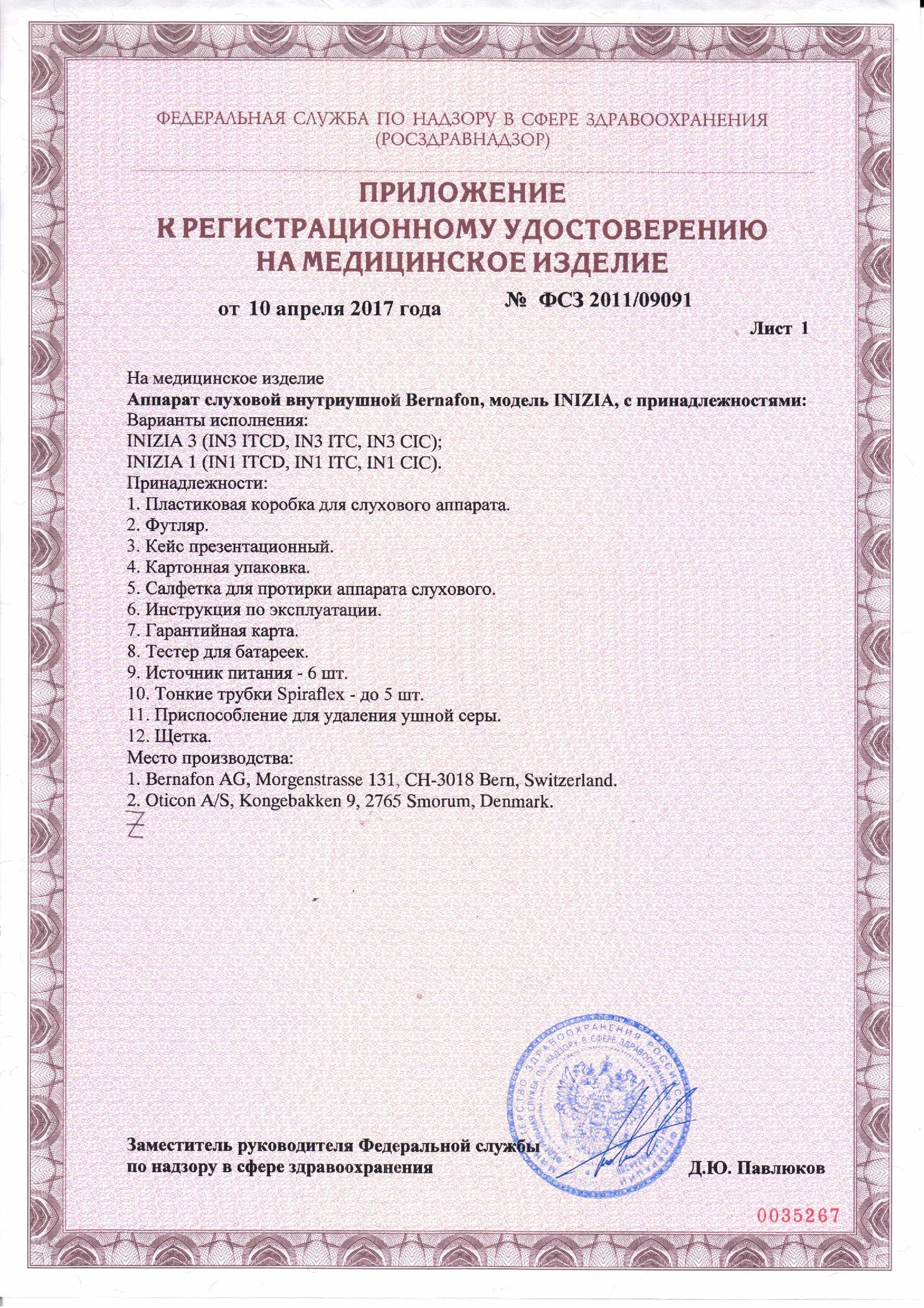 1VrdBCo-X-Y.jpg?size=1526x2160&quality=96&proxy=1&sign=812246d8934467c702f0d74752b8852a&type=album